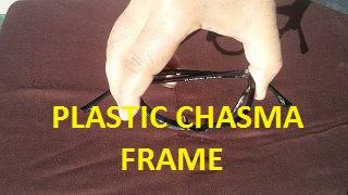Chasma Frame Plastic vs Metal | App Ki Choice?