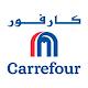 وظائف كارفور مصر 2019 - ماجد الفطيم وظائف متنوعة وادارية التقديم الان