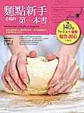 https://caroleasylife.blogspot.com/2011/07/blog-post_6890.html