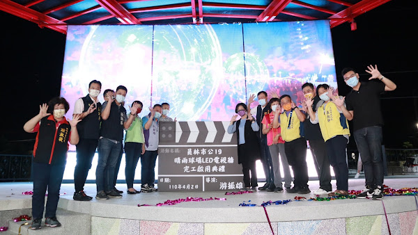 員林市公19晴雨球場LED電視牆啟用 假日電影院播放