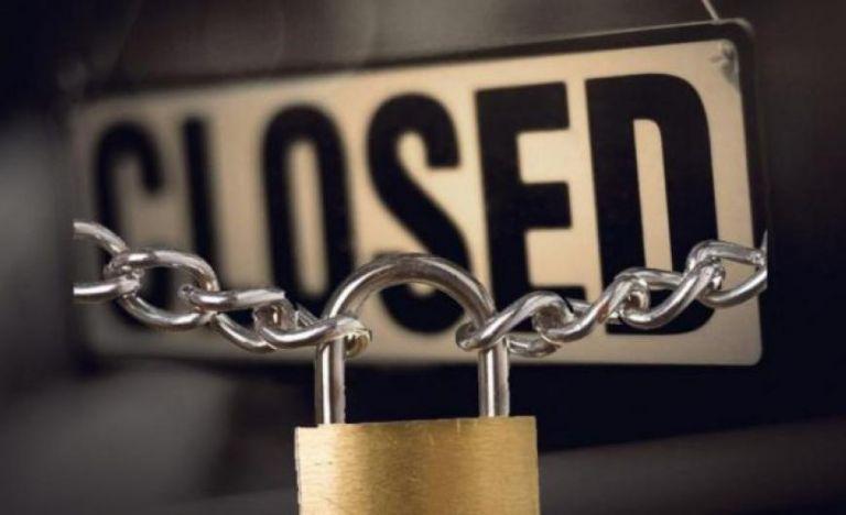 Προσωρινό λουκέτο σε 1.346 επιχειρήσεις στην ΑΜΘ λόγω κορονοϊού