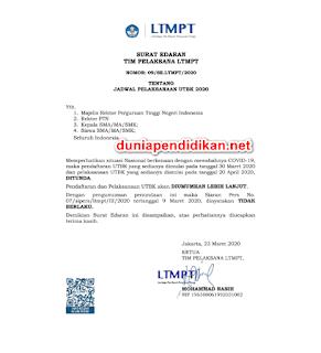 Surat Edaran LPMPT Jadwal Pelaksanaan UPMTK Terbaru