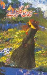 Zindagi Gulzar Hai by Umera Ahmed Pdf ebook