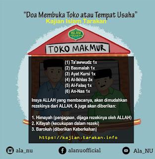 Doa Membuka Toko atau Tempat Usaha - Doa Kajian Islam Tarakan