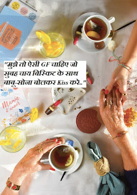 Chai images with quotes