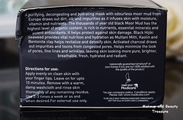 Modicare Fruit of the Earth Moor Mud Mask