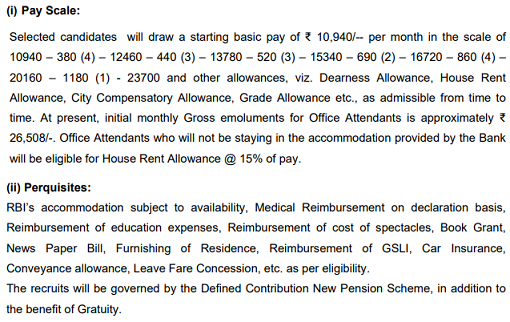 RBI Office Attendant Salary Pay Scale
