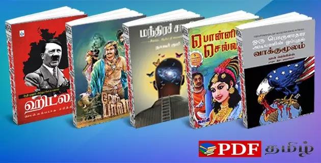 famous tamil novels pdf free download, tamil novels download, famous tamil books @pdftamil