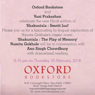 oxford bookstore cp events
