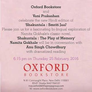 oxford bookstore cp events