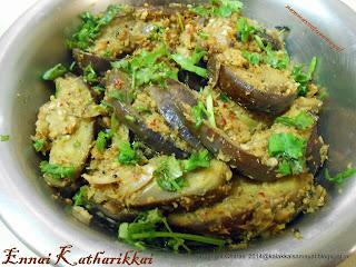 Ennai katharikkai [ brinjal masala curry ]
