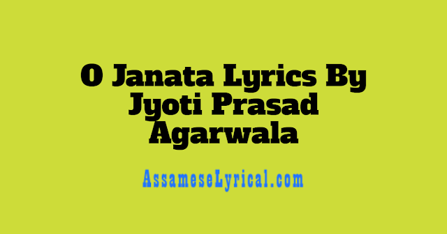 O Janata Lyrics