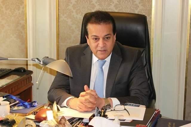 وزير التعليم العالي يتلقى تقريرًا حول أنشطة معهد بحوث البترول المصري