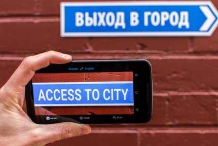 Kamera Instan Terjemahan Google Belajar Trik Baru