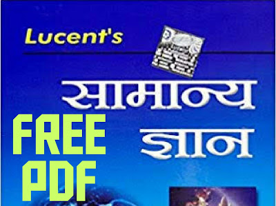 DOWNLOAD FREE PDF LUCIENT GK I UPSC I SSC OTHER COMPITATIVE EXAM