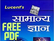 DOWNLOAD FREE PDF LUCENT GK I UPSC I SSC OTHER COMPITATIVE EXAM