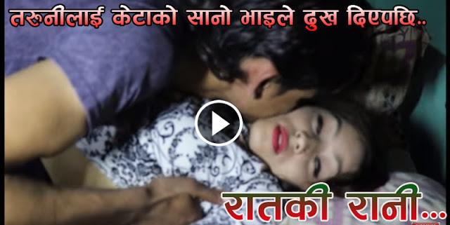 Nepali Hot Movie - -8860