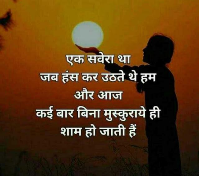 https://hindiloveshayari1987.blogspot.com/search/label/sad%20shayari