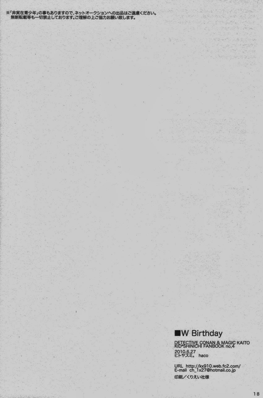 Trang 19 - Conan Doujinshi - WBirthday (- Haco) - Truyện tranh Gay - Server HostedOnGoogleServerStaging