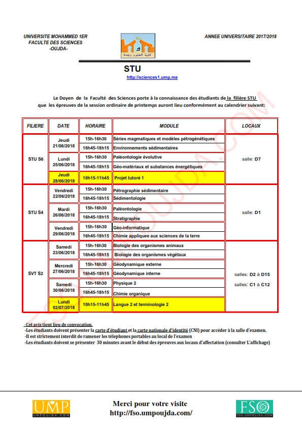 STU : Calendrier des examens de la session ordinaire de printemps 2017/2018