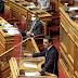 Η κλιματική αλλαγή στο επίκεντρο της ομιλίας του Κ.Σκρέκα στη Βουλή παρουσία του Πρωθυπουργού Κυριάκου Μητσοτάκη