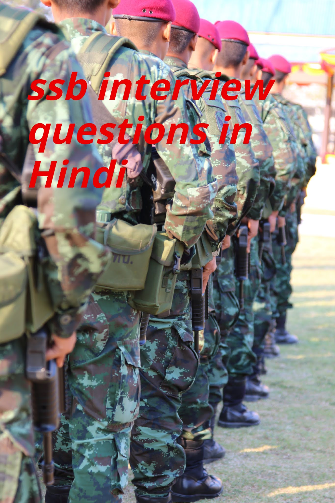 20 basic SSB interview questions with answers pdf in hindi