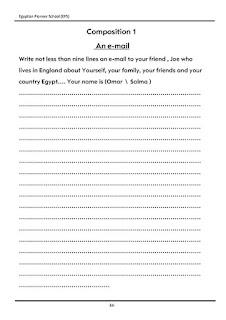 مذكرة وندرفل وورلد للصف الثالث الابتدائي الترم الأول من اعداد مدرسة بايونير للغات
