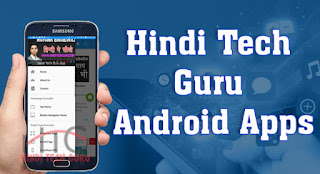 Hindi Tech Guru Android Apps Download Kaise Kare