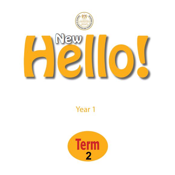مذكرة الترم الثانى كاملة WORD الصف الأول الثانوى 2020