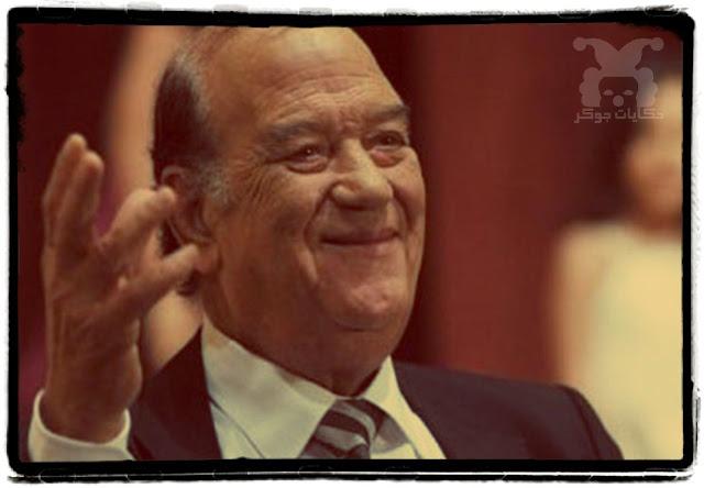 الفنان حسن حسني في ذمَّة الله عن عُمر يناهز 89 عام