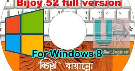 Bijoy 52 software, free download for windows 10