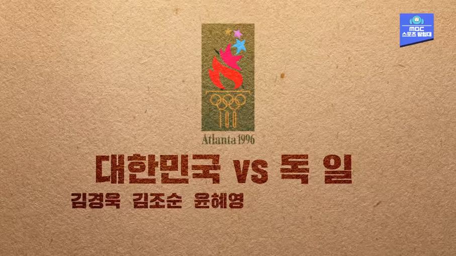 여자 양궁 단체전 9연패 - issuetalk.net