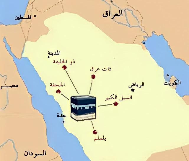 5 Miqat Ihram Untuk Pelaksanaan Haji dan Umrah
