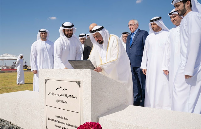 Sharjah Ruler stresses the importance of public communication