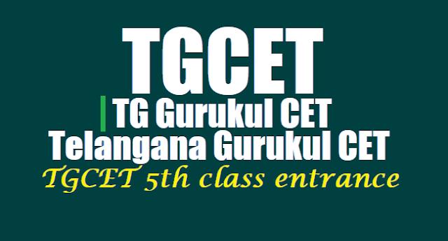 Telangana Gurukul CET 2018 Results,TG Gurukul CET 2018 Results, TGCET Results 2018,TGCET 5th class entrance results,merit list,certificates verification
