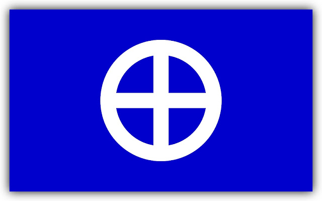 Earth Symbol Flag
