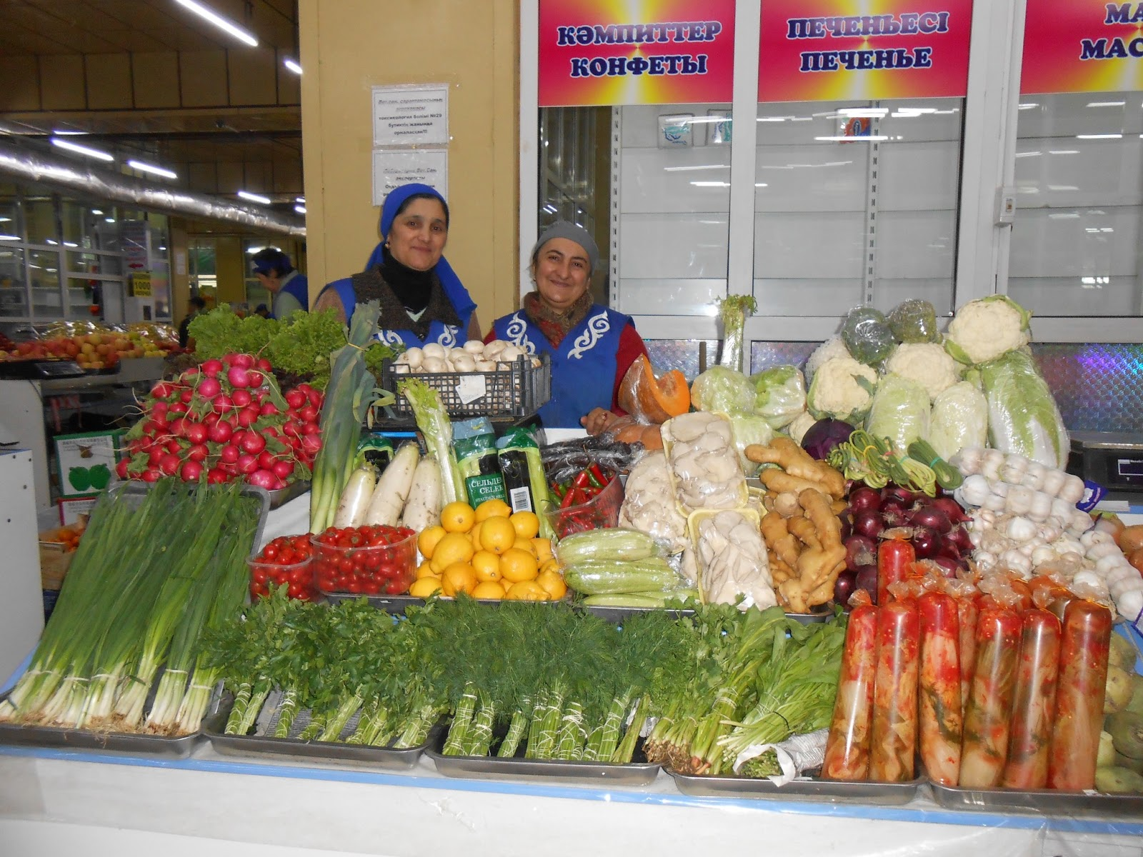 Artyum Vegetables Astana