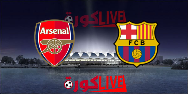 مباراة برشلونة وارسنال بتاريخ 04-08-2019 كأس جوهان غامبر