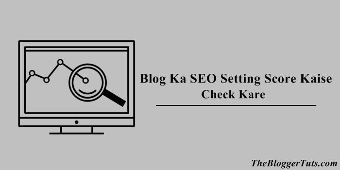 Website और  Blog की  SEO Score Details कैसे  Check kare