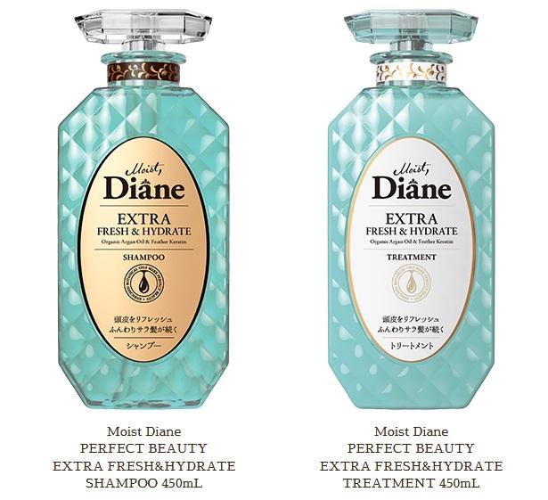 Nature Lab Moist Diane Perfect Beauty #Extra Fresh & Repair Treatment  モイストダイアン パーフェクトビューティ エクストラフレッシュ&リペア トリートメント - WateryScenery