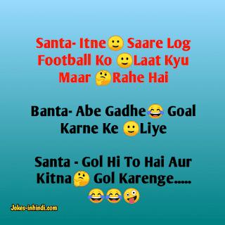 Funny Santa Banta jokes - संता बंता जोक्स हिन्दी