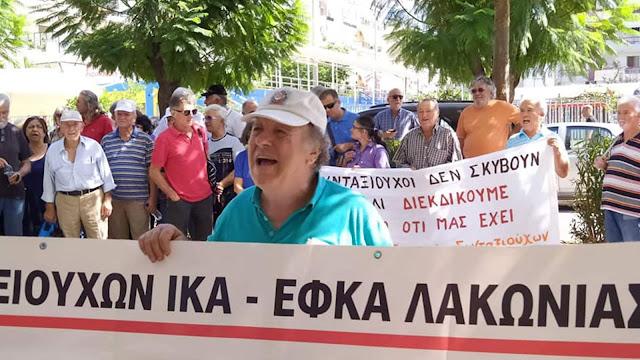 Συνταξιούχοι και από την Αργολίδα στη κινητοποίηση της Καλαμάτας