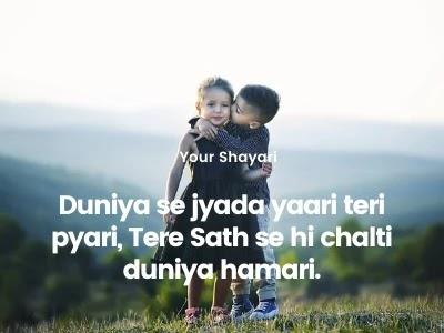 Best Dosti Shayari
