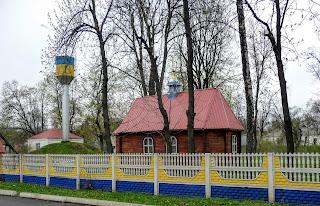 Дибровка. Церковь святых мучеников Флора и Лавра