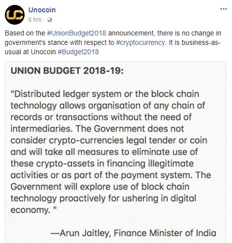 arun-jaitley-on-bitcoin, arun-jaitley-bitcoin, bitcoin-ban-in-india, bitcoin-illegal-in-india