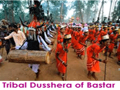 special dusshera of bastar