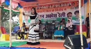 laila-main-laila-jharkhand