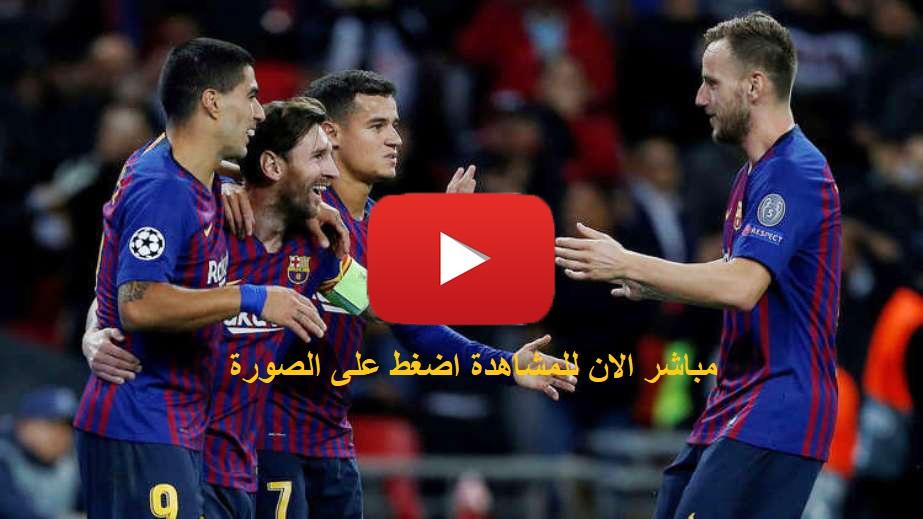 مشاهدة  مباراة برشلونة وإبيزا اليوم الأربعاء 22 / 1 / 2020 والقنوات الناقلة بكأس ملك إسبانيا
