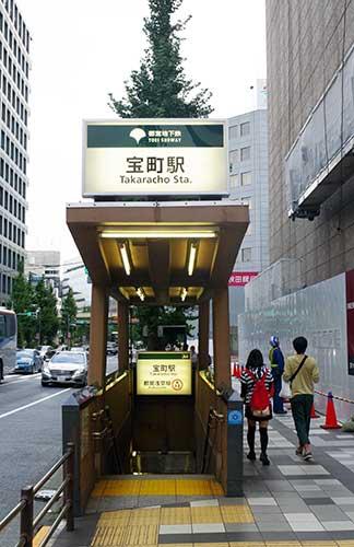 Takaracho Station Tokyo, Japan.