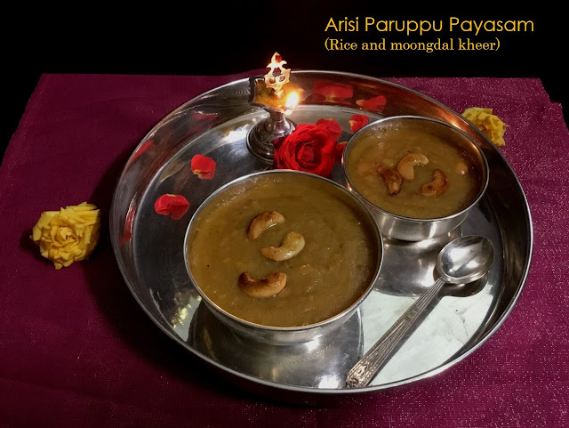Arisi Paruppu Payasam | Moong dal and Rice Kheer - How to prepar Arisi Paruppu Payasam | Moong dal and Rice Kheer with step by step instructions | Payasam recipes